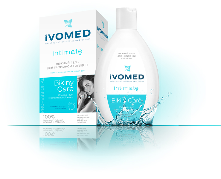 IVOMED® Bikini Care очень нежный гель для интимной гигиены